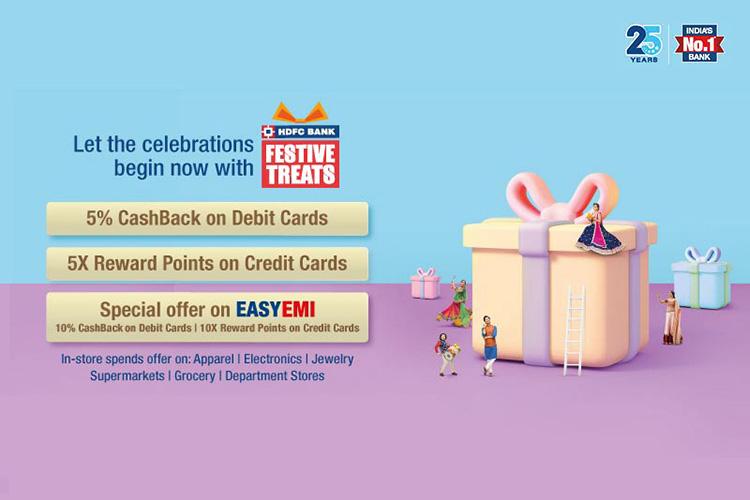 HDFC Bank Festive Treats: 5X rewards on credit cards & 5% cashback on debit cards